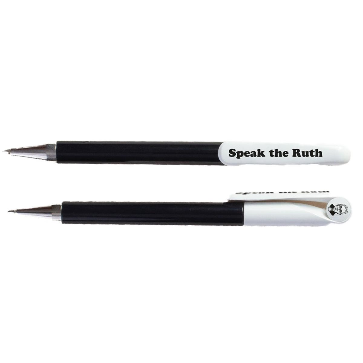 image of RBG seven year pen