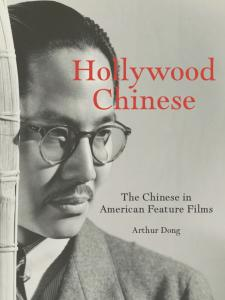 Hollywood Chinese book cover
