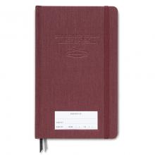 image of Burgundy Standard Issue Dot Grid Journal
