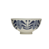 Image of Blue and White Small Bowl
