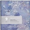 Image of Provence Purple Gift Box