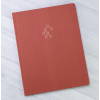image of Software Engineering Hardcover Bound Journal front cover
